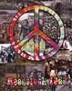 Woodstock Collage