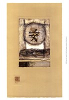 Chinese Series - Tranquility II Framed Print