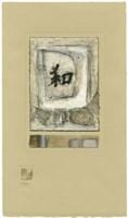 Chinese Series - Harmony III Fine Art Print
