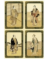 Asian Aristocracy Fine Art Print