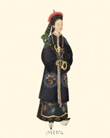 Chinese Mandarin Figure X Fine Art Print