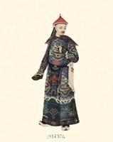 Chinese Mandarin Figure I Framed Print