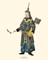 Chinese Mandarin Figure III Framed Print