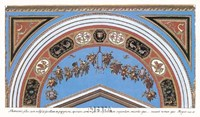 Detail/Loggia in the Vatican I Framed Print