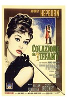 Breakfast At Tiffany's (italian) Kissing Wall Poster