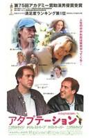 Adaptation - characters Wall Poster