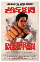 The Legend of Drunken Master Wall Poster