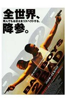 Bad Boys II Japanese Wall Poster