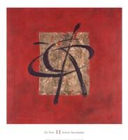 Zen Series II Framed Print