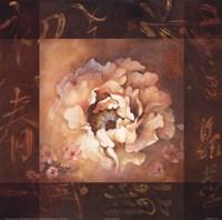 Geisha Garden II Fine Art Print