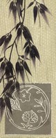 Bamboo At Dawn Fine Art Print