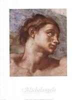 Sistine Chapel - Adam Fine Art Print