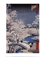 Drum Bridge at Meguro Fine Art Print