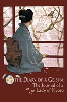 Diary of a Geisha Framed Print