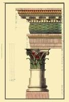 Large Column II Fine Art Print
