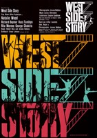 West Side Story Colorful Framed Print