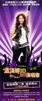 Hannah Montana - Japanese - Style A Framed Print