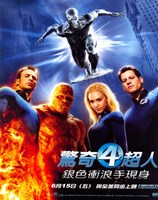 Fantastic Four: Rise of the Silver Surfer Movie Poster Chinese Fine Art Print
