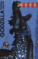 Godzilla vs. Gigan Fine Art Print