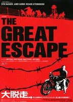 The Great Escape Red and Black Fine Art Print