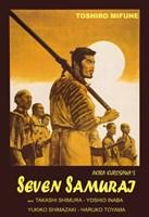 Seven Samurai Yoshio Inaba Fine Art Print