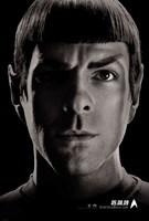 Star Trek XI - Spock - style F Wall Poster