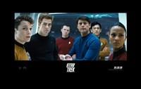 Star Trek XI - style Q Fine Art Print