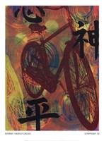 Symphony IV Fine Art Print