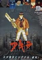 Akira (Japanese) Framed Print
