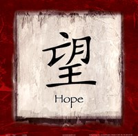 Hope - red border Fine Art Print