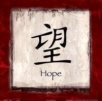 Hope - red border Framed Print