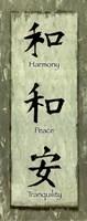 Green Asian Trio I Framed Print