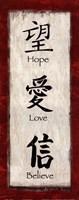 Asian Trio I Framed Print