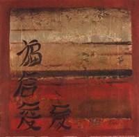 Antique Oriental II Framed Print