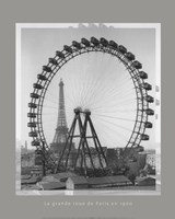 Big Wheel Fine Art Print