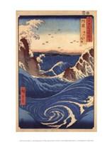 Rough Sea at Naruto in Awa Province Fine Art Print