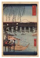 Ryogoku Framed Print
