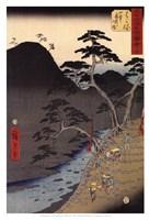 Hakone Framed Print