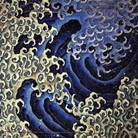 Masculine Wave Fine Art Print