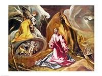 Agony in the Garden of Gethsemane Fine Art Print