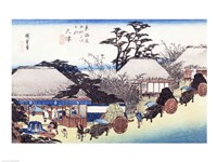 The Teahouse at the Spring Fine Art Print
