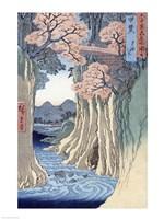 The monkey bridge in the Kai province Fine Art Print