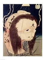 Japanese Ghost Fine Art Print