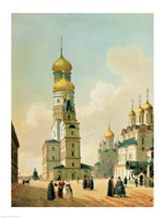 Ivan the Great Bell Tower in the Moscow Kremlin Fine Art Print