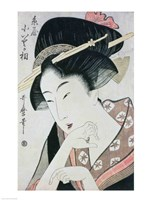 Bust portrait of the heroine Kioto of the Itoya Fine Art Print
