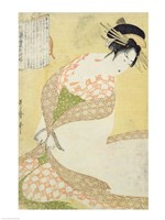Courtesan Kneeling Fine Art Print