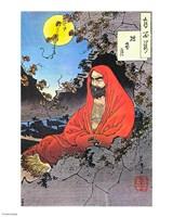 Bodhidharma Yoshitoshi 1887 Fine Art Print