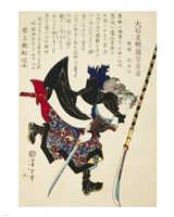 Samurai Running with Sword Framed Print
