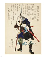 Samurai Standing with Sword Fine Art Print