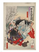 Samurai in Battle Fine Art Print